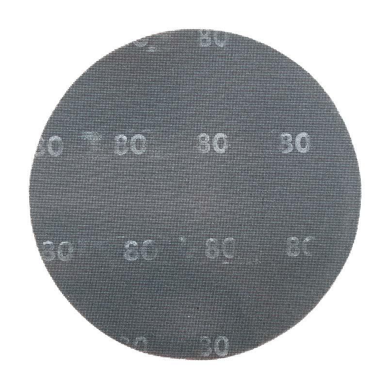 Glomesh Wood Floor Sandscreen 200mm
